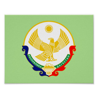 Coat of arms of Dagestan Poster