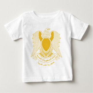 Coat_of_Arms_of_Egypt_within_the_Federation Baby T-Shirt