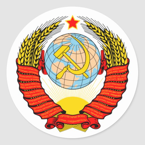 Coat of Arms of former Soviet Union Stickers