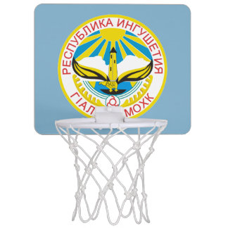 Coat of arms of Ingushetia Mini Basketball Hoop