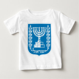 Coat of arms of Israel - Israel Seal and Shield Baby T-Shirt