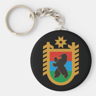 Coat of arms of Karelia Key Ring