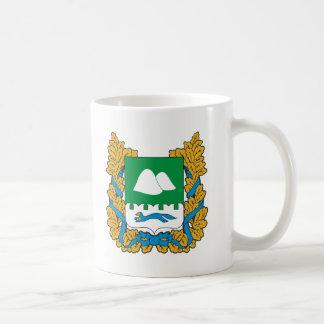 Coat of arms of Kurgan oblast Coffee Mug