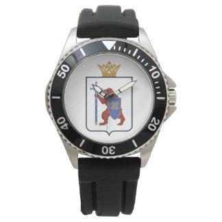 Coat of arms of Mari El Watch