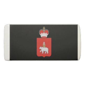 Coat of arms of Perm krai Eraser