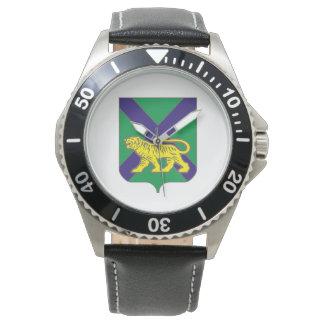 Coat of arms of Primorsky krai Watch