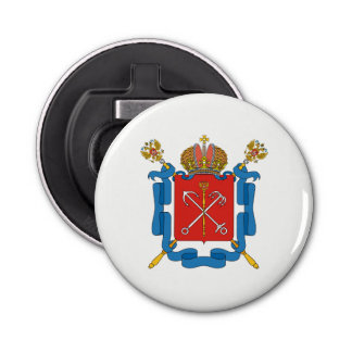Coat of arms of Saint Petersburg Bottle Opener