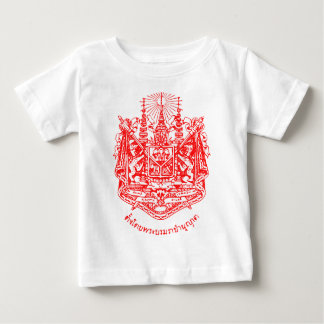 Coat_of_Arms_of_Siam_(Royal_Warrant) Baby T-Shirt