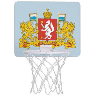 Coat of arms of Sverdlovsk oblast Mini Basketball Hoop