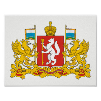 Coat of arms of Sverdlovsk oblast Poster