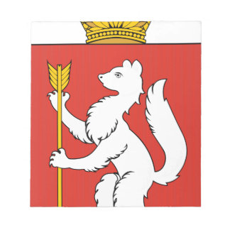 Coat_of_Arms_of_Sverdlovsk_oblast_(Small) Notepad