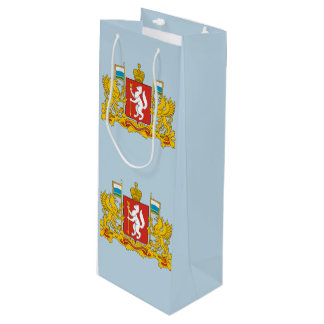 Coat of arms of Sverdlovsk oblast Wine Gift Bag