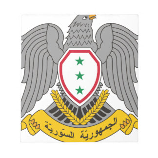 Coat_of_arms_of_Syria-1963 Notepad