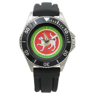 Coat of arms of Tatarstan Watch