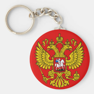 Coat of Arms of the Russian Federation Key Ring