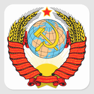 Coat of Arms of the Soviet Socialist Republic Square Sticker