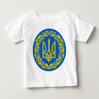 Coat_of_Arms_of_UNR Baby T-Shirt
