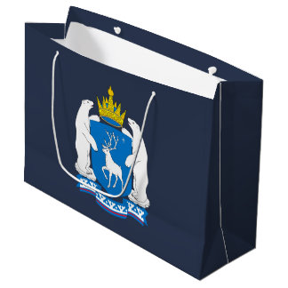 Coat of arms of  Yamal-Nenetsia Large Gift Bag