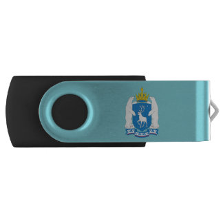 Coat of arms of  Yamal-Nenetsia USB Flash Drive
