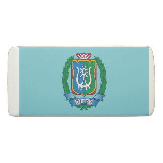 Coat of arms of  Yugra Eraser