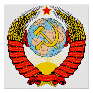 Coat of Arms Soviet Union Official Heraldry Symbol Poster