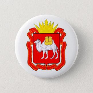 Coat of of Chelyabinsk 6 Cm Round Badge