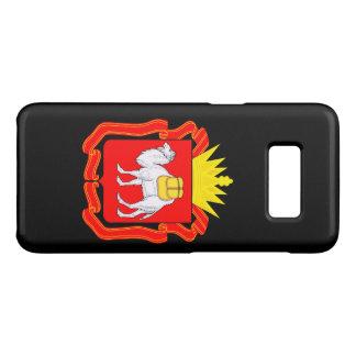 Coat of of Chelyabinsk Case-Mate Samsung Galaxy S8 Case