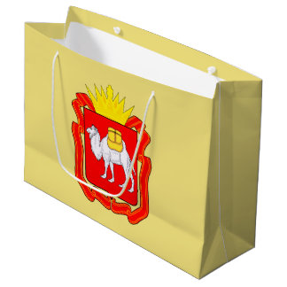 Coat of of Chelyabinsk Large Gift Bag