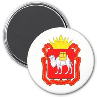 Coat of of Chelyabinsk Magnet