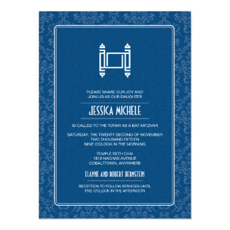Cobalt Damask Torah Bat Mitzvah 14 Cm X 19 Cm Invitation Card