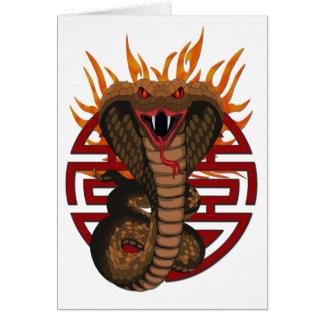 Cobra Greeting Card