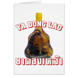 Cobra Snake Vs Scorpion Whiskey ... Yadong Lao Greeting Card