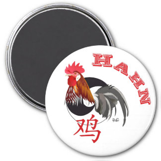 Cock Chinese - zodiac magnet