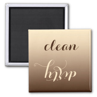 Coffee and Cream Clean or Dirty Dishwasher Magnet