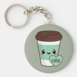 Coffee Emoji Lover Key Ring