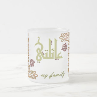 coffee mug arabic design ( my faily )