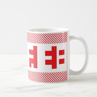 """COFFEE"" Mug: red Coffee Mug"