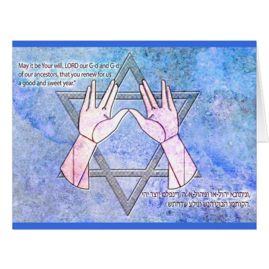 Cohanim Hands - Magen David - Blue Rock Card