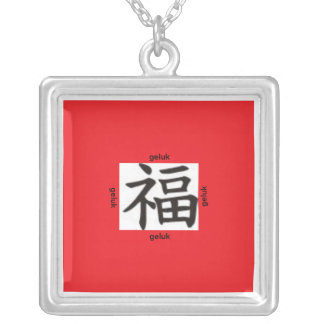 collar Chinese signs Square Pendant Necklace