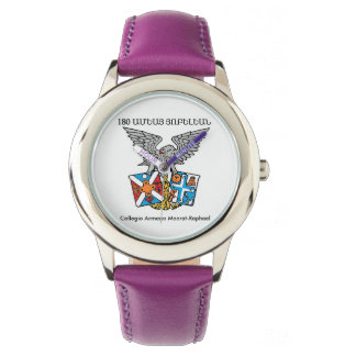Collegio Armeno Stainless Steel Purple Watch