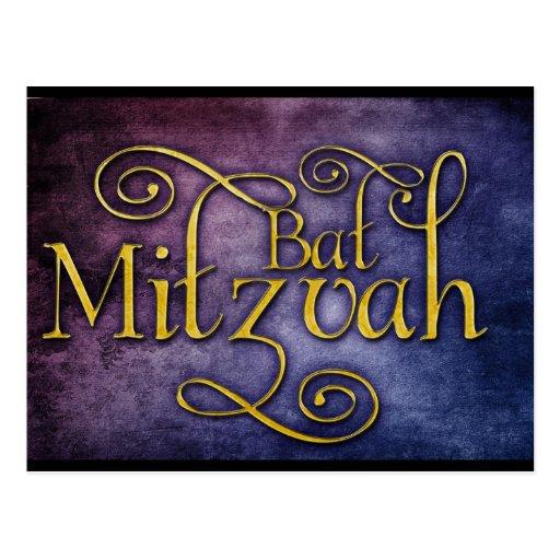 Coloful Bat Mitzvah design Post Cards