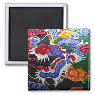 Colorful Dragon Square Magnet
