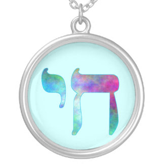 Colorful Fun Chai Symbol Necklace