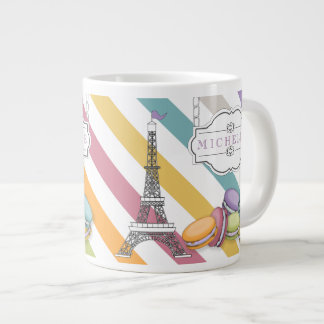 Colorful Paris Macaron Eiffel Tower Monogram Large Coffee Mug