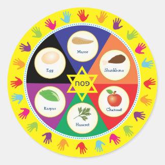 Colourful Hands Kids Passover Seder Plate Round Sticker