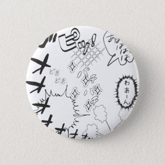 Comical effect of Japanese Manga 6 Cm Round Badge