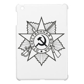 Communist Insignia Hammer and Sickle iPad Mini Cover