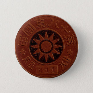 Communist Mao Chinese Military Medallion Lapel - 6 Cm Round Badge