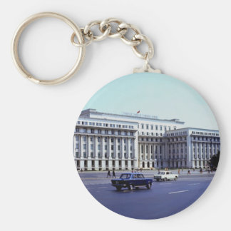Communist Party Central Committee Building, Buchar Basic Round Button Key Ring