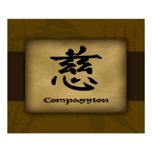 Compassion Chinese Poster